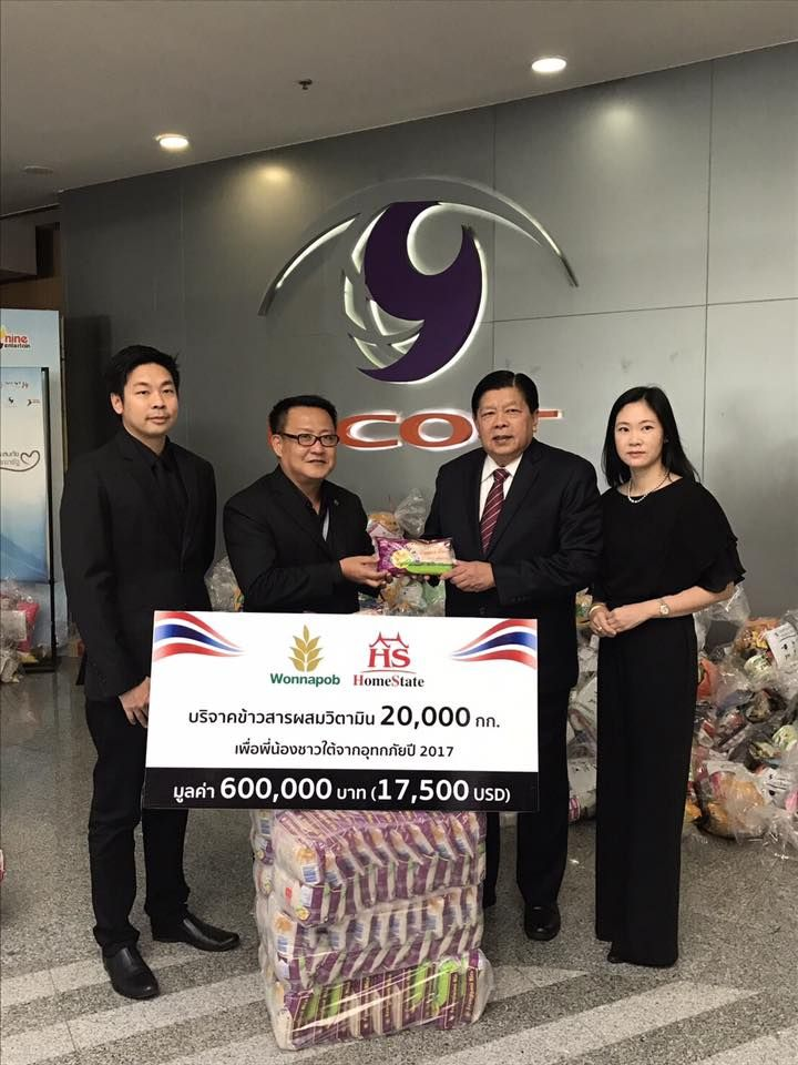 DONATE VITAMIN ENRICHED RICE TO SOUTH OF THAILAND 2017