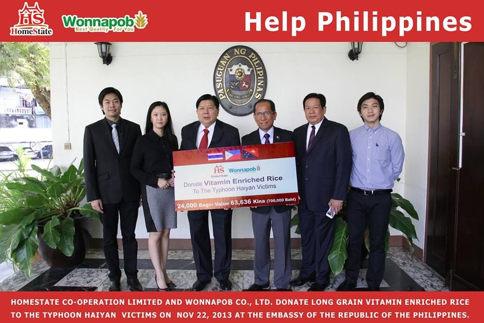 Donate Vitamin Enriched Rice to Philippines Typhoon Haiyan Victims 2013