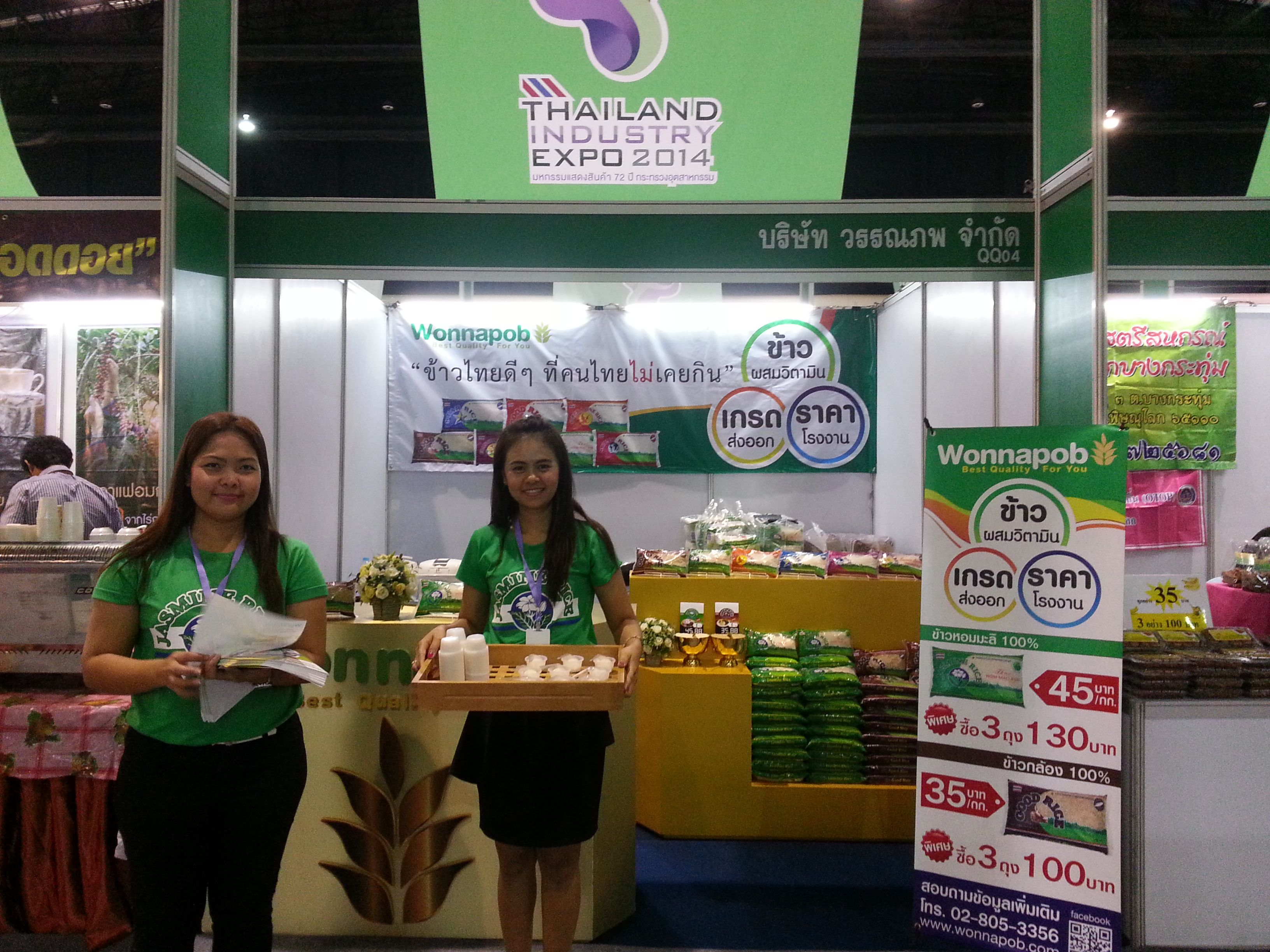 Thailand Industry Expo 2014  26-31 Aug 2014