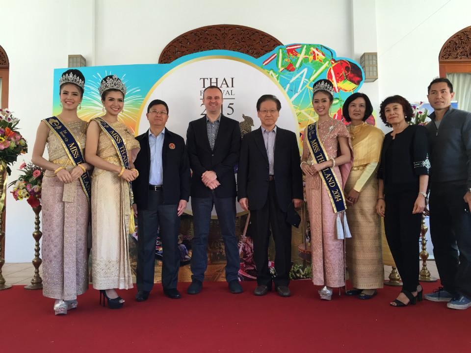 Trade Show at Australia on 27 September 2015