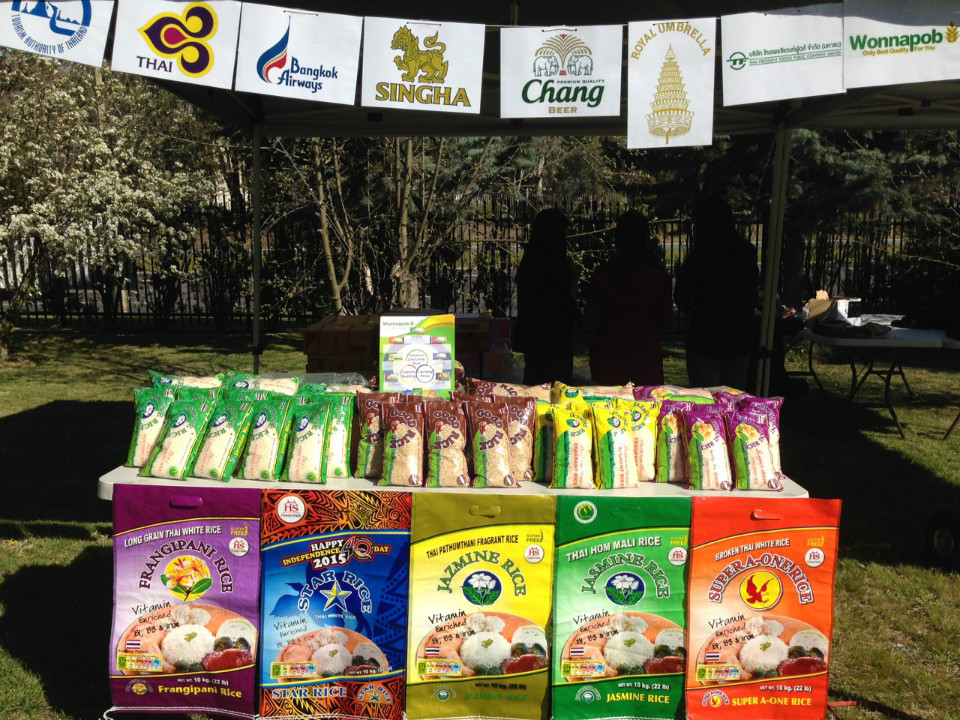 Trade Show at Australia on 27 September 2015