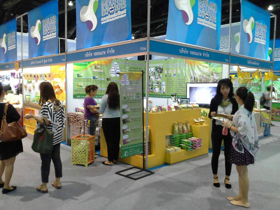 Thailand Expo 2015 at Impac