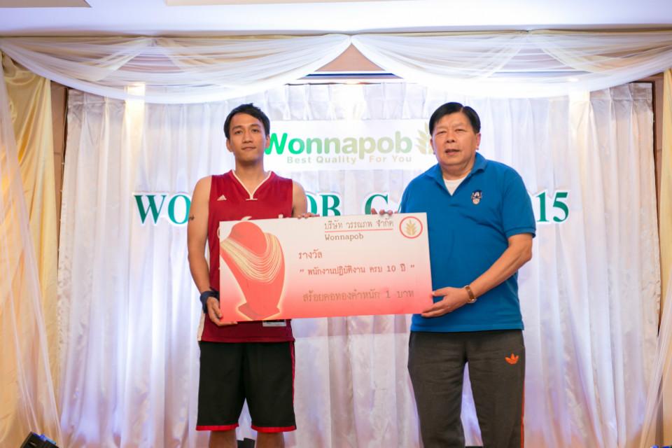 Wonnapob Sport Day 2016